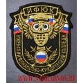 Шеврон Ижевский финансово-юридический колледж