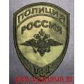 Шеврон полиции МВД нового образца для камуфляжа мох зеленый