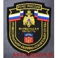 Шеврон работников Профессиональной аварийно-спасательной службы Мурманской области