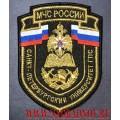 Шеврон Санкт-Петербургский университет ГПС МЧС России