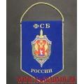 Вымпел с эмблемой Управления ФСБ по Волгоградской области