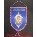 Вымпел с логотипом Управления ФСБ по Смоленской области