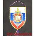 Вымпел с символикой Академии Федеральной службы безопасности
