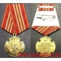 Медаль Участнику торжественного марша 2019 года