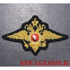 Нагрудная нашивка Герб МВД России