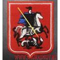 Нарукавный знак с изображением герба Москвы