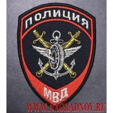 Нарукавный знак сотрудников транспортной полиции МВД нового образца