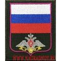 Нарукавный знак военнослужащих службы тыла ВС РФ приказ 300