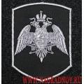 Шеврон ФГУП Охрана Росгвардии для камуфляжа с липучкой