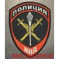 Шеврон начальников территориальных органов полиции нового образца