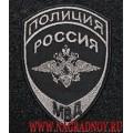 Шеврон Полиция МВД для камуфляжа нового образца с липучкой