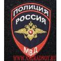 Шеврон сотрудников полиции нового образца с липучкой