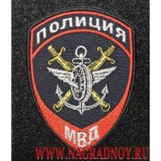 Шеврон сотрудников транспортной полиции МВД нового образца с липучкой