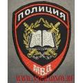 Шеврон учебных заведений МВД полиция нового образца