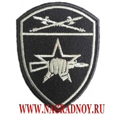 Шеврон военнослужащих ОСН Уральского округа ВНГ для специальной формы