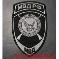Вышитый шеврон с эмблемой ФГУП Охрана