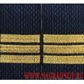 Фальшпогоны полиции нового образца с вышитыми лычками звание сержант