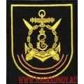 Нарукавный знак военнослужащих 41 бригады ракетных катеров Черноморского флота