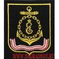 Нарукавный знак военнослужащих Черноморского флота приказ 300