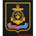 Нарукавный знак военнослужащих Северного флота приказ 300