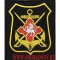 Нашивка на рукав Крымская военно-морская база Черноморского флота