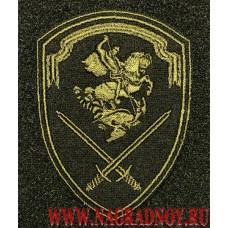 Полевой нарукавный знак с липучкой Управление Северо-Западного округа ВНГ
