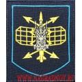 Шеврон 3 радиотехнического полка 31 дивизии противовоздушной обороны