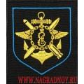 Шеврон 318 отдельного смешанного авиационного полка морской авиации Черноморского флота