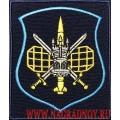 Шеврон для офисной формы военнослужащих 31 дивизии ПВО