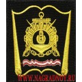 Шеврон курсантов Черноморского высшего военно-морского училища имени Нахимова