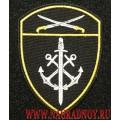 Шеврон морских частей Южного округа Росгвардии с липучкой