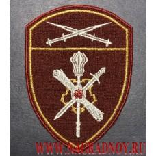 Шеврон начальников территориальных отделов Росгвардии Северо-Кавказского округа