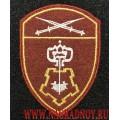 Шеврон ОВО Росгвардии Северо-Кавказского округа с липучкой