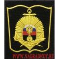 Шеврон Севастопольского президентского кадетского училища с липучкой