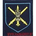 Шеврон военнослужащих 12 ЗРП 31 дивизии ПВО