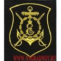 Шеврон военнослужащих 30 дивизии надводных кораблей Черноморского флота