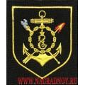 Шеврон военнослужащих 4 полка РХБЗ Черноморского флота
