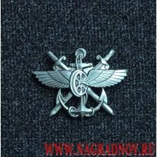 Петличная эмблема Службы военных сообщений полевая