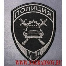 Нарукавный знак нового образца подразделений ГИБДД МВД для камуфляжа