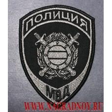 Нарукавный знак нового образца подразделений полиции по охране общественного порядка для камуфляжа
