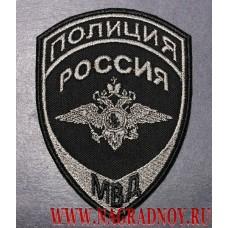 Нарукавный знак полиции МВД нового образца для камуфляжа