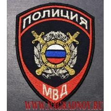 Шеврон подразделений МВД по охране общественного порядка нового образца
