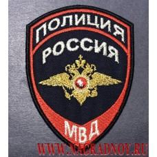 Шеврон полиции МВД нового образца