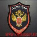 Шеврон ФСКН России нового образца