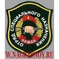 Шеврон ОСН Ермак Внутренних войск МВД России