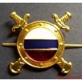 Эмблема петличная сотрудников МВД имеющих специальные звания внутренней службы