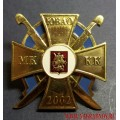Нагрудный знак ЮВАО МККК имени М. А. Шолохова