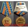 Медаль 10 лет Кадетскому образованию