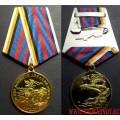 Медаль 100 лет Военной авиации России