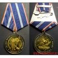 Медаль 100 лет Воздушному флоту России